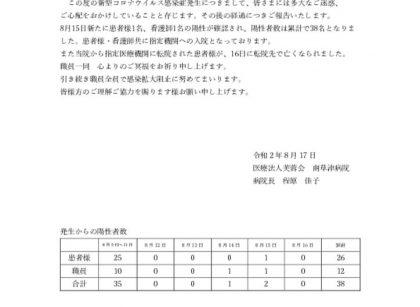 information11のサムネイル