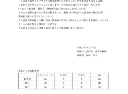 information9のサムネイル